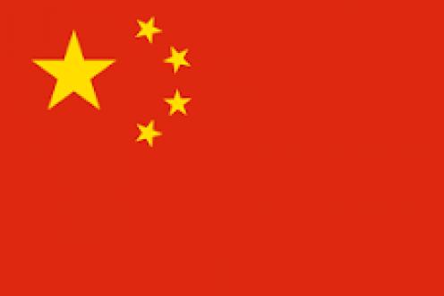 Çinli Araştırmacılar Kanser Tedavisinde Nanoteknolojiye Dayanan Yeni Bir Yöntem Geliştirdiler